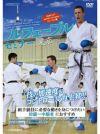 ルフェーブルセミナー in 東京 -スキルアップ!マルチファンクショナル・トレーニング編-【DVD】