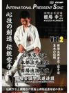 日本空手道 本部派糸東流 國場会 Vol.2 國場流護身道 基本の応用【DVD】
